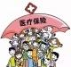 大奖娱乐888_医保报销后再报70%!涉及包头四万多人!