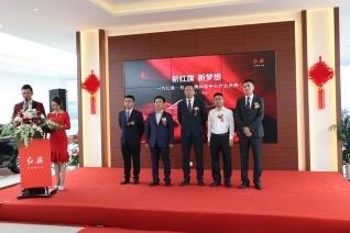 大奖娱乐888_一汽红旗·包头宏腾体验中心盛大启幕