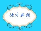 青山区7项改革结硕果