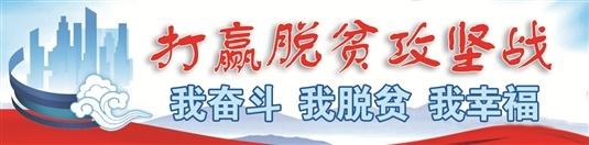 大奖娱乐官方网站_【打赢脱贫攻坚战】王小敏:摸索土地托管模式 托起农牧民致富梦
