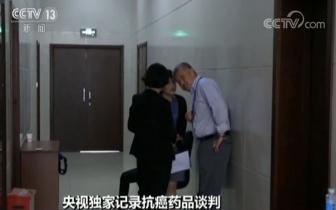 大奖娱乐官方网站_为医保叫好!17种抗癌药纳入医保报销目录,大幅降价!