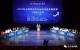2018年全国网站平台知识技能竞赛复赛内蒙古片区赛在包头精彩开赛 江苏、深圳、陕西三队晋级半决赛