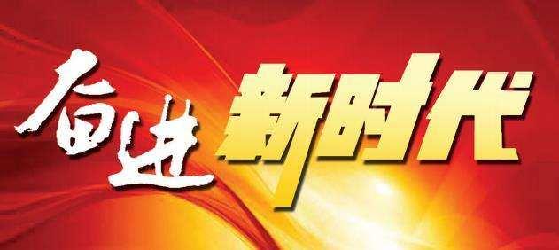 """""""旅遊+""""打造九原新興增長極"""
