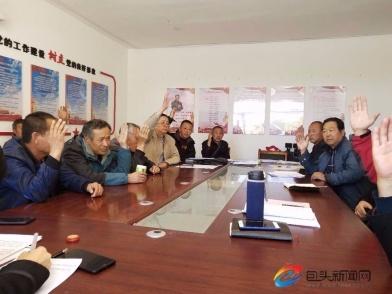 """这个国庆 固阳县检察院扶贫工作不""""放假"""""""