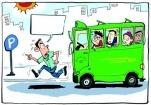 乘客搭公交要步行2公里 究其原因都是污水惹的禍