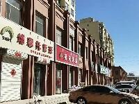 铭峰家苑——走进样板间