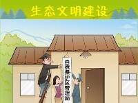 大奖娱乐pt_雨林之盼