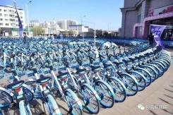 注意了!未來幾個月,包頭街頭的共享單車將大批量消失……
