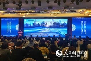 内蒙古呼伦贝尔启动冬季旅游 27项冰雪项目精彩纷呈