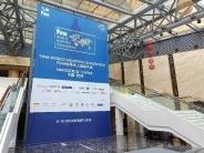 国际泳联世界水上运动大会杭州揭幕