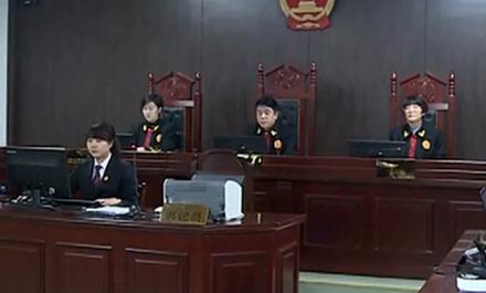 达茂旗委员常委、统战部原部长朝鲁孟涉嫌贪污案今日开庭