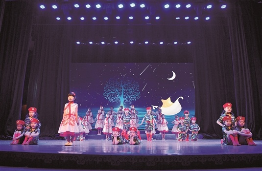 文艺汇演 庆祝改革开放40周年