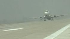 四代航站楼 见证飞机出行四十年变迁