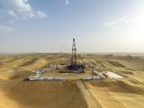 塔里木油田发现千亿方级凝析气藏 西气东输新增气源