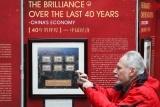 """比利时举办""""中国—巨变""""邮票展"""
