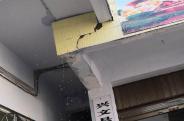 四川宜宾市兴文县5.7级地震暂无人员伤亡报告