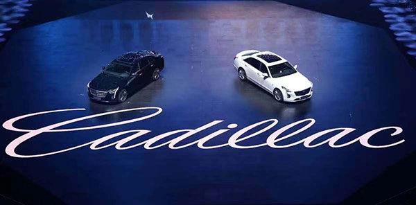 全新一代凱迪拉克CT6上市 售價37.97 -53.97萬元