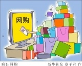 """大奖娱乐官方网站_告别""""裸奔""""!上海颁发首批个人网店营业执照"""