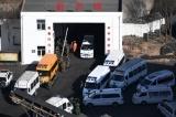"""陕西百吉矿业""""1·12""""重大事故6名相关责任人被刑事拘留"""