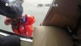 福建漳州海域一货船沉没 11名船员获救1人失踪