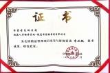 """内蒙古包钢医院荣获""""全国精益管理项目与研修活动""""专业级技术成果奖"""
