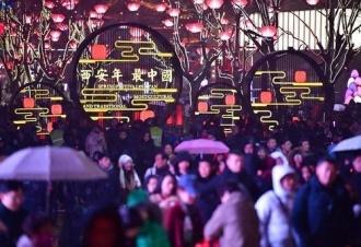 西安节后旅游市场持续繁荣