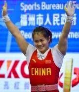 邓薇包揽女子64公斤级冠军并破三项世界纪录