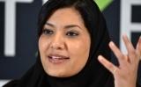 缓和与美关系 沙特任命首名驻美女大使