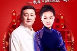 厉害了!今年这几位内蒙古人登上了央视春晚舞台,看看都有谁?
