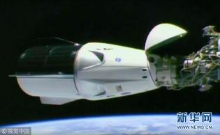 "SpaceX""龙""飞船与国际空间站对接成功"