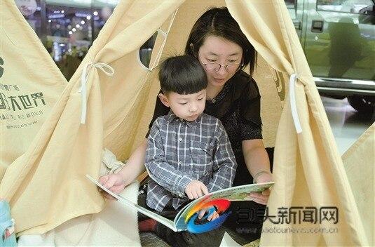 钻进帐篷 静享亲子阅读之乐