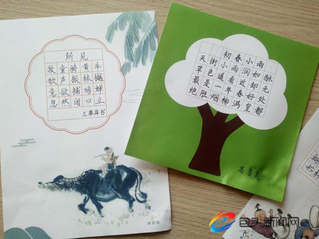"""包钢十二小开展庆""""三八""""女教师书法、摄影展"""