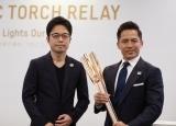 奥运会|东京奥运火炬式样揭晓