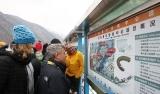 北京冬奥会世界大发极速快三稳赚机构会议在京召开 奥运遗产、场馆建设获称赞