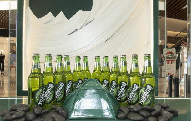 """乐堡""""野""""啤酒新装上市,打造啤酒品牌中的探险者"""