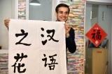塔吉克斯坦留学生:愿做塔中文化交流的使者