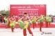 農牧民廣場舞大賽