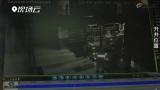 吉林省龙家堡矿业发生矿震导致9人遇难