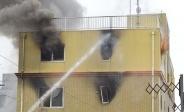 日本京都动漫制作中心遭纵火致1死40伤
