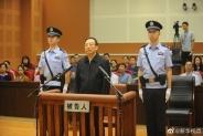 受贿7000多万!贵州原副省长蒲波一审被判无期