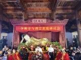 百余名学者共聚禅宗祖庭研讨少林文化