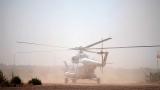 中国第二批赴苏丹维和直升机分队荣获联合国和平荣誉勋章