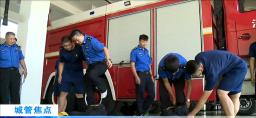 市城市管理综合执法局开展消防安全培训活动