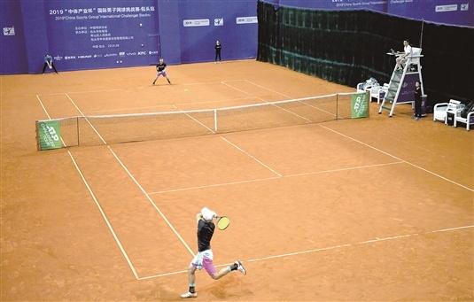 國際男子網球挑戰賽包頭站揮拍開賽