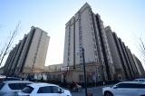 北京首次设定商品住宅用地年度供应下限
