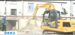 包钢八宿舍:60多年的违建小凉房被集中拆除