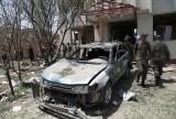 阿富?#25925;?#37117;汽车炸弹袭击致14人死亡、145人受伤