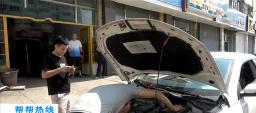 车辆维修起纷争 几经协调终解决