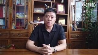 """""""兵哥哥""""退伍创业成湘商榜样,要把网红酒店开到包头"""
