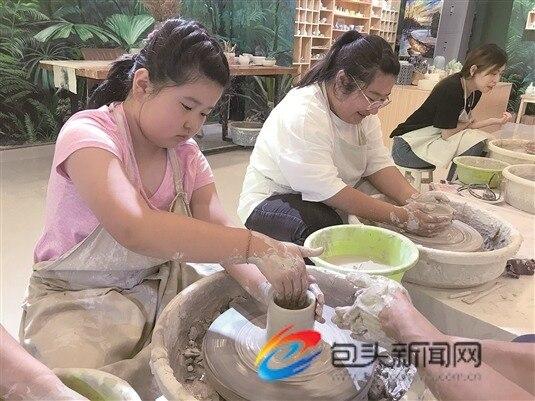 體驗陶藝制作